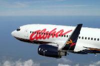 aloha-airlines