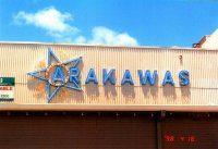 arakawas