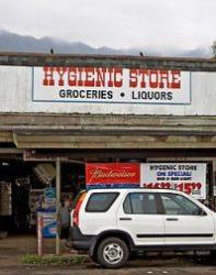 hygienicstore