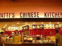 patties chinese kitchen ala mo