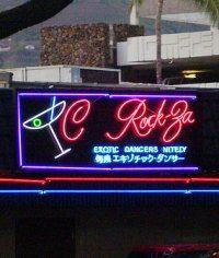 stripclub-rockza