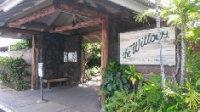 willowsrestaurant